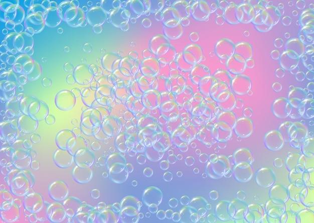 Schiuma per vasca da bagno. bolla di sapone detergente e schiuma per il bagno. shampoo. invito di illustrazione vettoriale 3d. effervescenza e spruzzi vibranti. cornice e bordo dell'acqua realistici. schiuma per vasca da bagno liquida colorata arcobaleno.