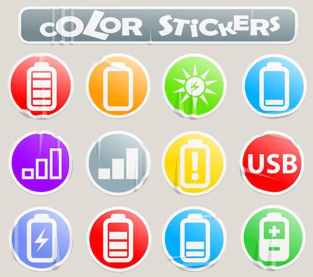 Icone vettoriali di batteria e alimentazione per la progettazione dell'interfaccia utente