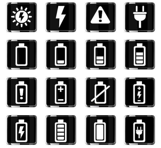 Icone web della batteria per la progettazione dell'interfaccia utente
