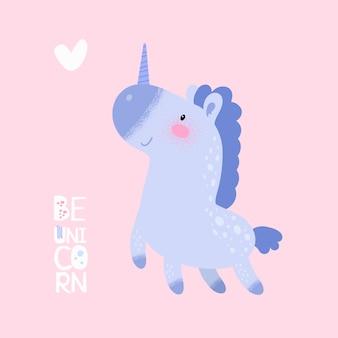Sii unicorno