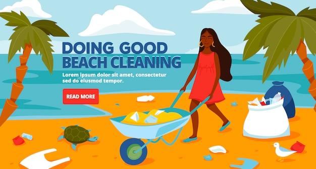 Modello della bandiera di pulizia della spiaggia