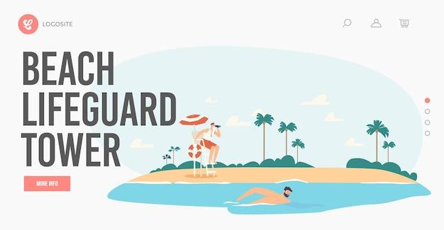 Modello di pagina di destinazione della torre del bagnino di spiaggia. personaggio maschile del soccorritore che osserva in binocolo sull'uomo di nuoto. seggiolone soccorritore con salvagente su sandy shore at sea. cartoon persone illustrazione vettoriale