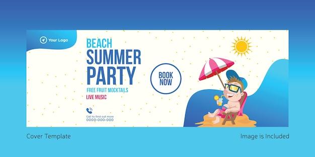 Design della copertina della festa estiva in spiaggia