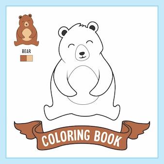 Libro da colorare con animali orso