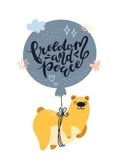 Orso che vola in mongolfiera. lettering libertà e pace.