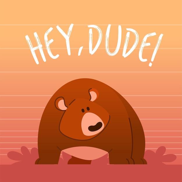 Orso - illustrazione piana di frase di vettore moderno. personaggio animale dei cartoni animati. immagine regalo di un animale in piedi di' ehi, amico.