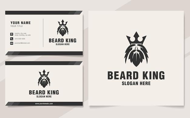 Modello di logo del re della barba sullo stile del monogramma
