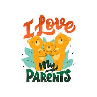 Papà e mamma orsi giocano con il loro bambino. gli animali con una frase scritta: amo i miei genitori.