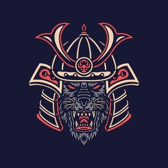 Illustrazione di beast samurai