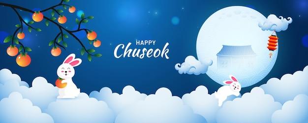 Bellissimo banner, concetto di design del poster del festival chuseok vettore premium
