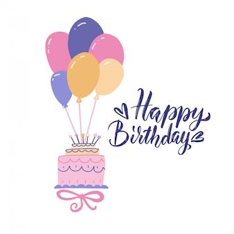 Bella grande torta che vola sul mazzo di palloncini. attributi festivi della festa di compleanno. biglietto di auguri con scritte e illustrazione piatta.