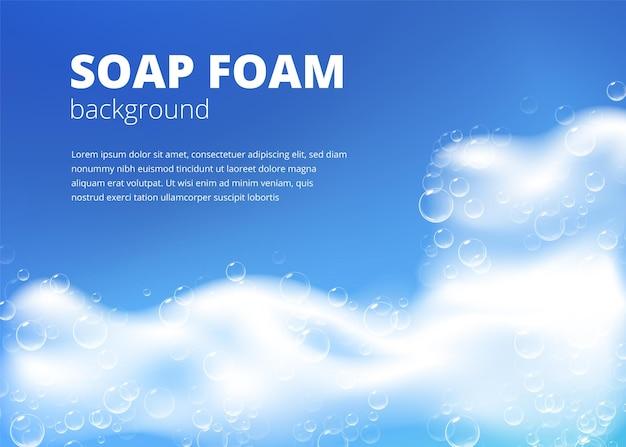 Bellissimo sfondo blu con realistica schiuma di sapone con bolle. shampoo bolle texture. detergente igienico per il lavaggio lucido. testo progettato. illustrazione