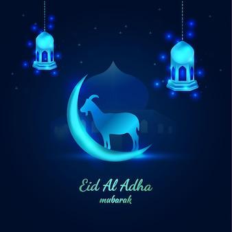 Bellissimo banner islamico festivo blu eid al adha con luna e capra