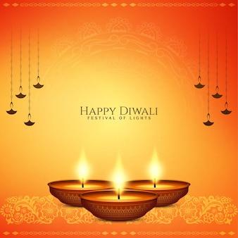 Bello vettore luminoso felice di progettazione del fondo del festival indù di diwali