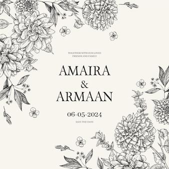 Bellissimo sfondo decorativo cornice floreale matrimonio