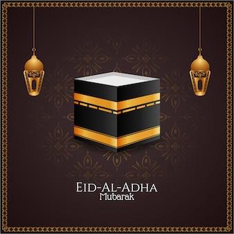 Bellissimo sfondo artistico eid-al-adha mubarak