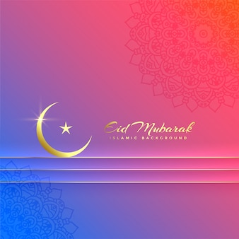 Bella eid mubarak sfondo colorato festival