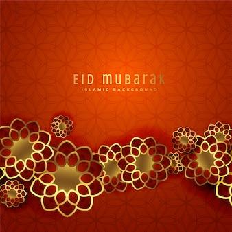 Bel design di eid mubarak con motivo islamico