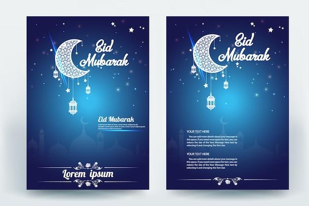 Bella eid mubarak flyer brochure template design vettoriale