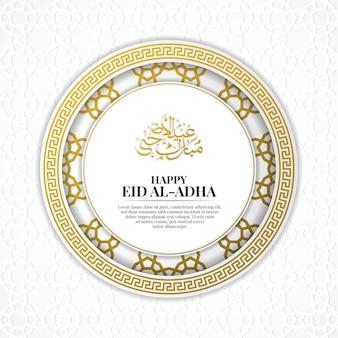 Bellissimo biglietto di auguri happy eid al-adha con calligrafia, bordo e ornamento. perfetto per banner, voucher, carta regalo, post sui social media. illustrazione vettoriale. traduzione in arabo: happy eid al-adha