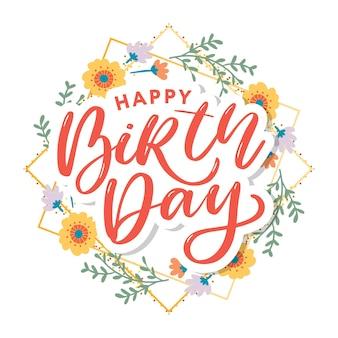 Bella cartolina d'auguri di buon compleanno con fiori e invito a una festa di uccelli con elementi floreali