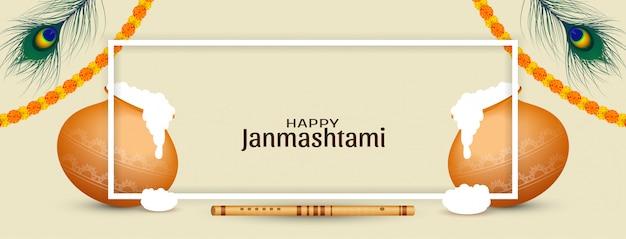 Bellissimo striscione happy janmashtami festival