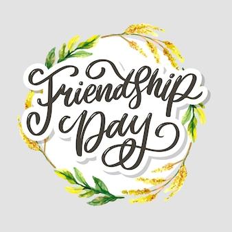 Bella illustrazione del felice giorno dell'amicizia, design decorato di biglietti di auguri.
