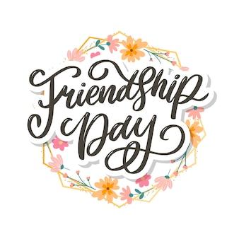 Bella illustrazione del felice giorno dell'amicizia, biglietto di auguri decorato.
