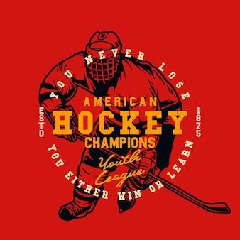 Bella illustrazione del giocatore di hockey