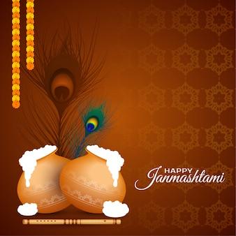 Bellissimo festival indiano felice sfondo janmashtami