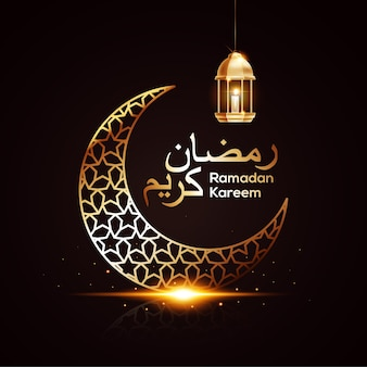 Bellissimo motivo islamico decorato con falce di luna dorata