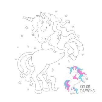 Unicorno bellissimo contorno. pagina da colorare per bambini.