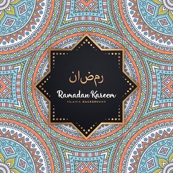 Bello fondo senza cuciture della mandala del modello del kareem del ramadan