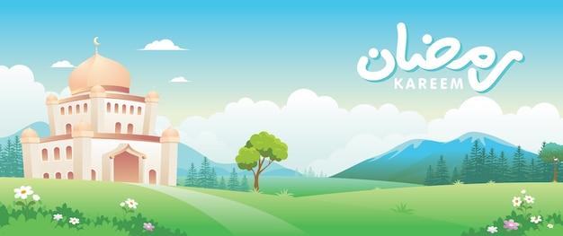 Bellissimo paesaggio della natura di scena con la bandiera della moschea