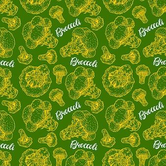 Bellissimo sfondo verde senza soluzione di continuità di broccoli diversi. illustrazione disegnata a mano