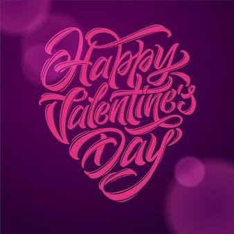 Bella illustrazione vettoriale con la tipografia di san valentino felice.