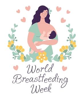 Bella donna che tiene una settimana dell'allattamento al seno mondiale da cartolina per bambini il concetto di maternità felice