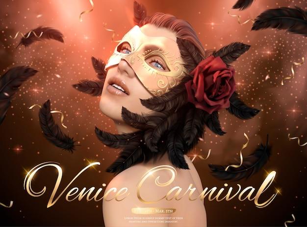 Bella donna che indossa una maschera d'oro e piume nere