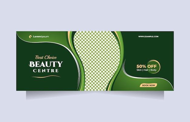 Modello di post e banner sui social media per il concetto di servizio del centro estetico con tema verde naturale