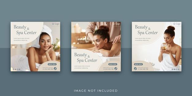 Modello di post per social media del centro beauty & spa Vettore Premium