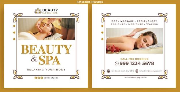 Modello di feed instagram per la promozione di beauty spa in stile design moderno