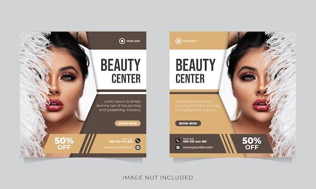 Post instagram quadrato di promozione di bellezza e spa Vettore Premium