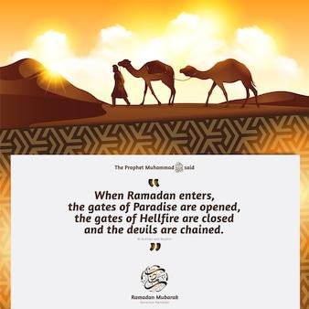 Beduini e cammelli nelle dune del deserto sotto l'illustrazione del cielo