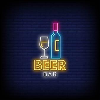 Insegne al neon della barra della birra