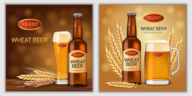 Insieme della bandiera di vetro di bottiglie di birra Vettore Premium