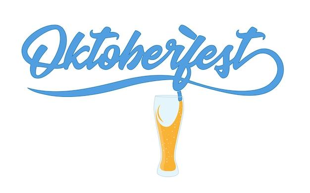 Festa della birra oktoberfest che si tiene ogni anno in autunno in germania testo oktoberfest con un bicchiere di birra