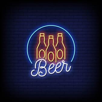 Testo di stile di insegne al neon di birra