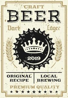 Manifesto pubblicitario d'annata della birra con l'illustrazione di vettore del tappo di bottiglia