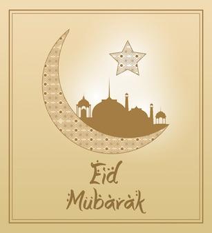 Sfondo di colore beige con cornice eid mubarak