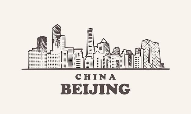 Illustrazione disegnata a mano della cina di schizzo di paesaggio urbano di pechino